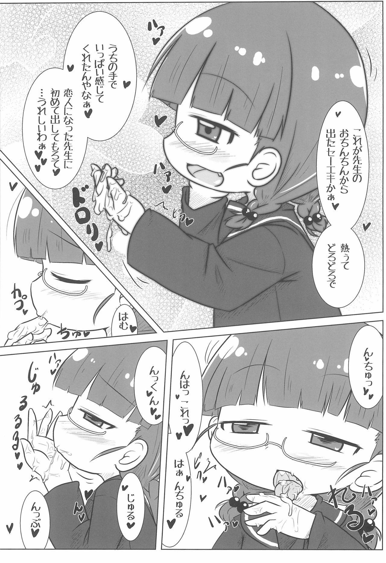 PINK no Yume 10