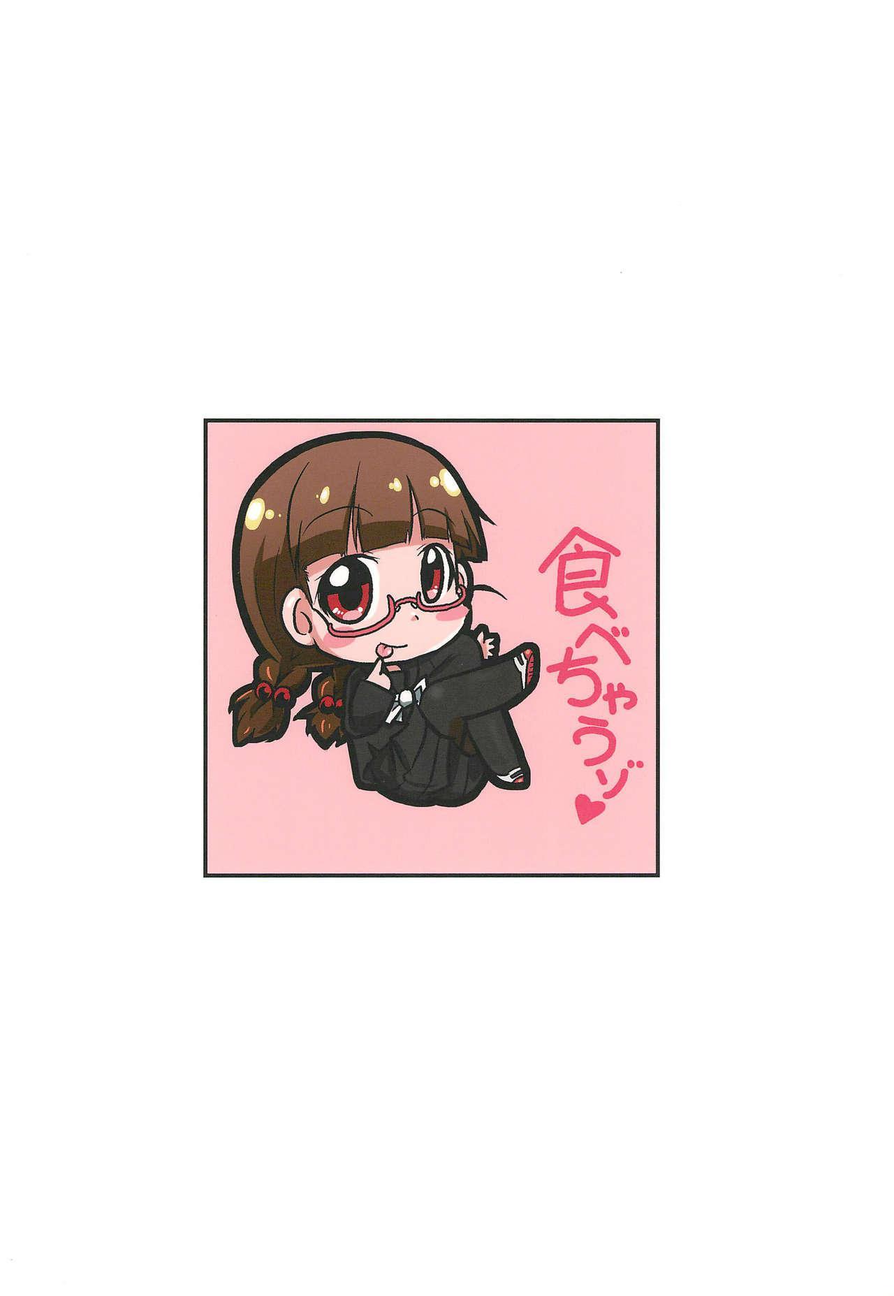 PINK no Yume 23