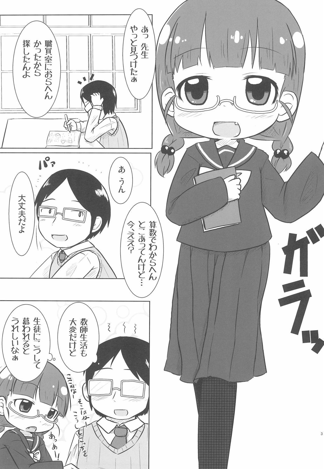 PINK no Yume 2