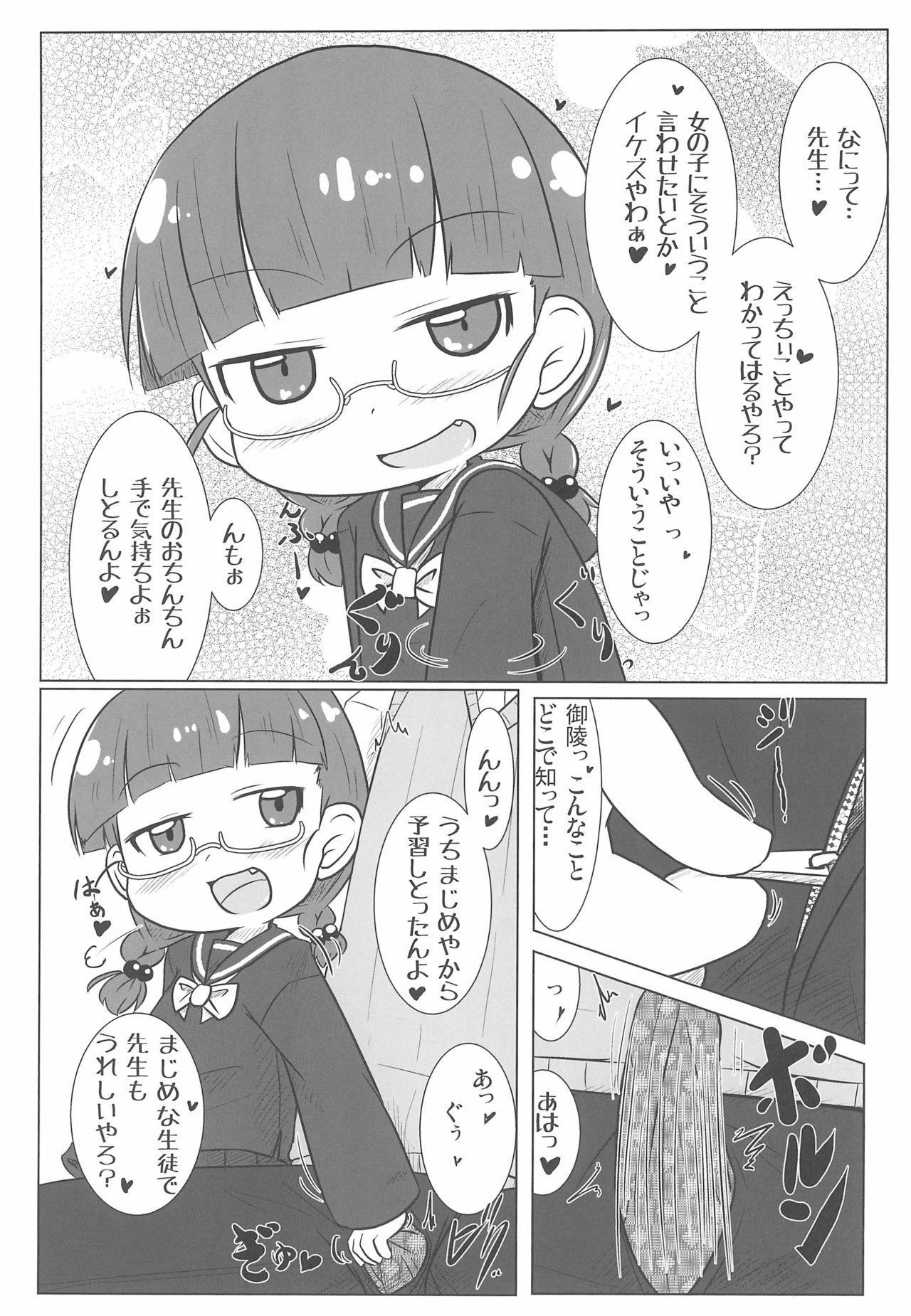 PINK no Yume 6