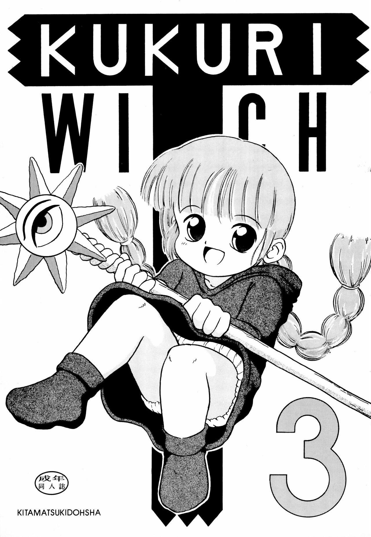 WITCH 3 0