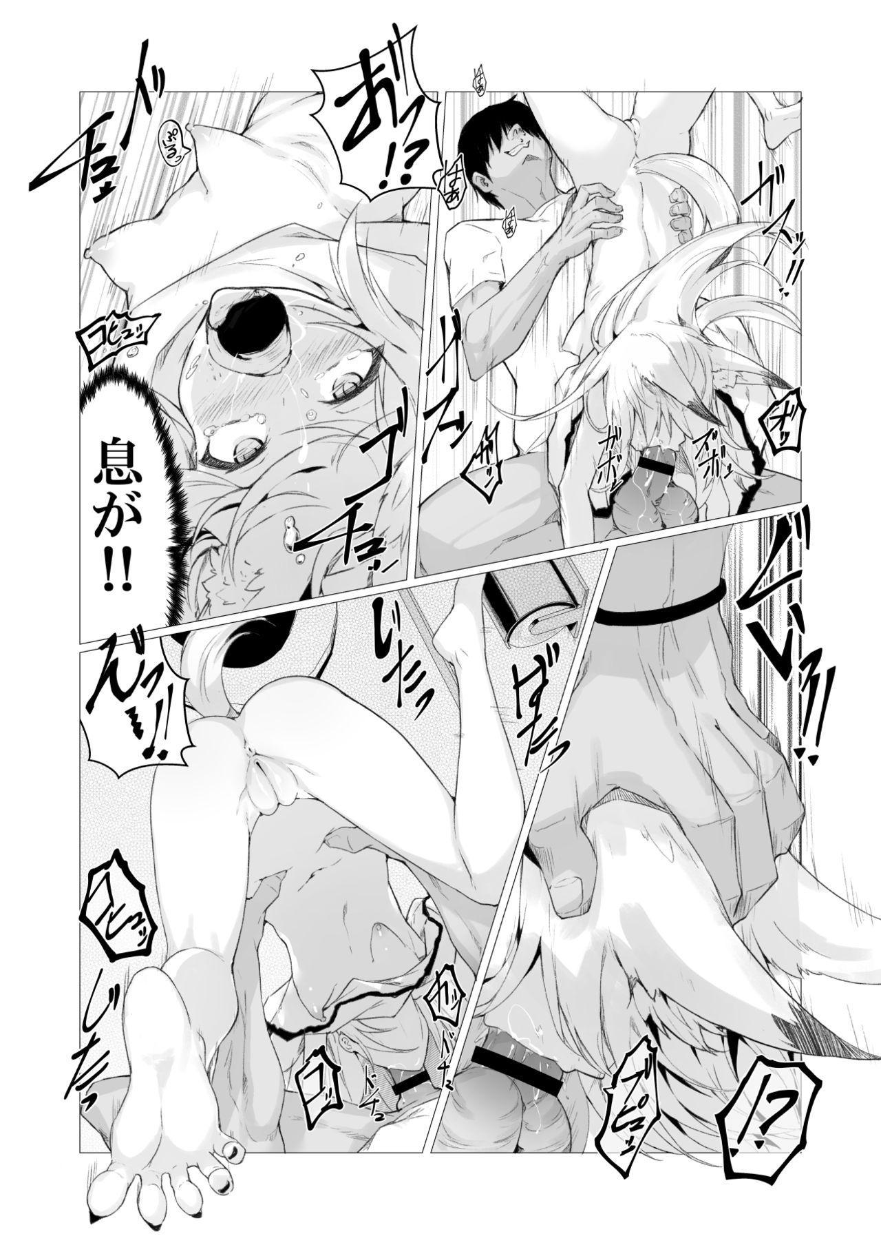 Hito ni Mienai Youkai nara Nani shite mo Gouhou⁉ 16