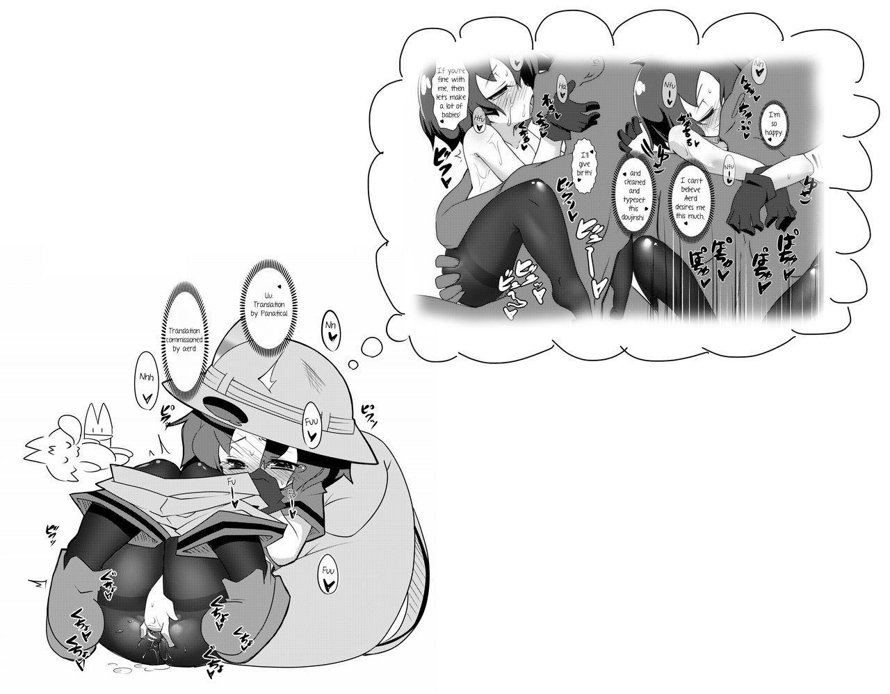 Hakase no How to Hanshoku 20