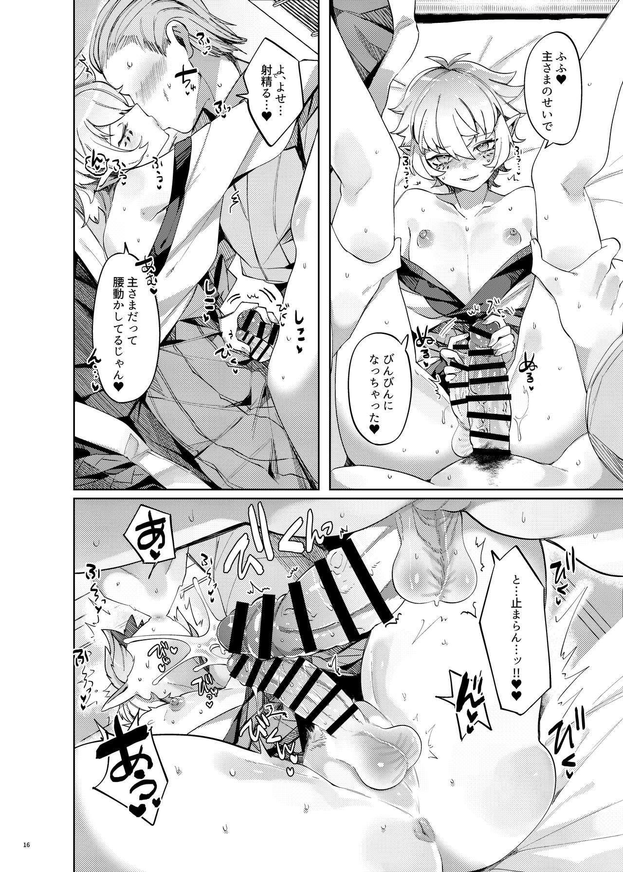 Hakana yo ni Kuro Yuri 13