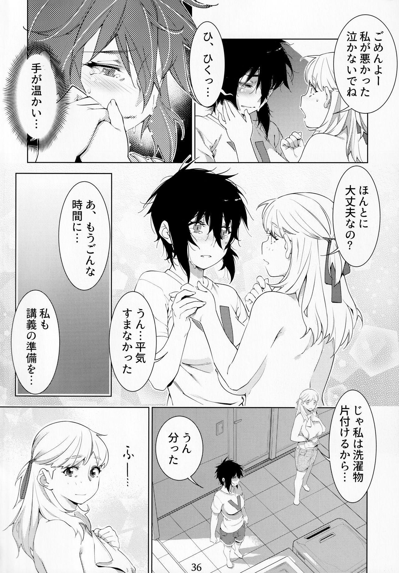 Otonano Omochiya Vol. 14 34