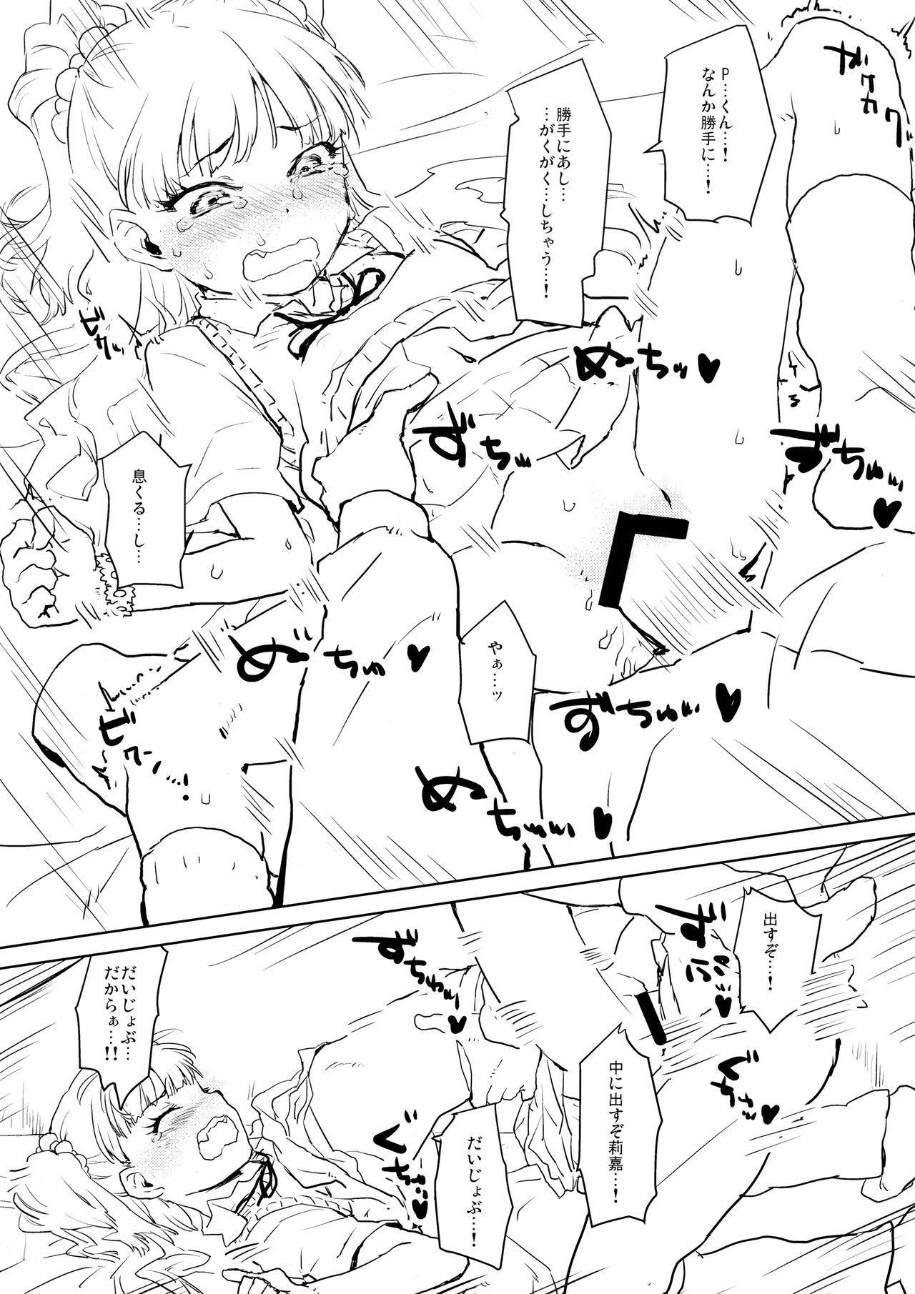 Daisuki o Kasanete 10
