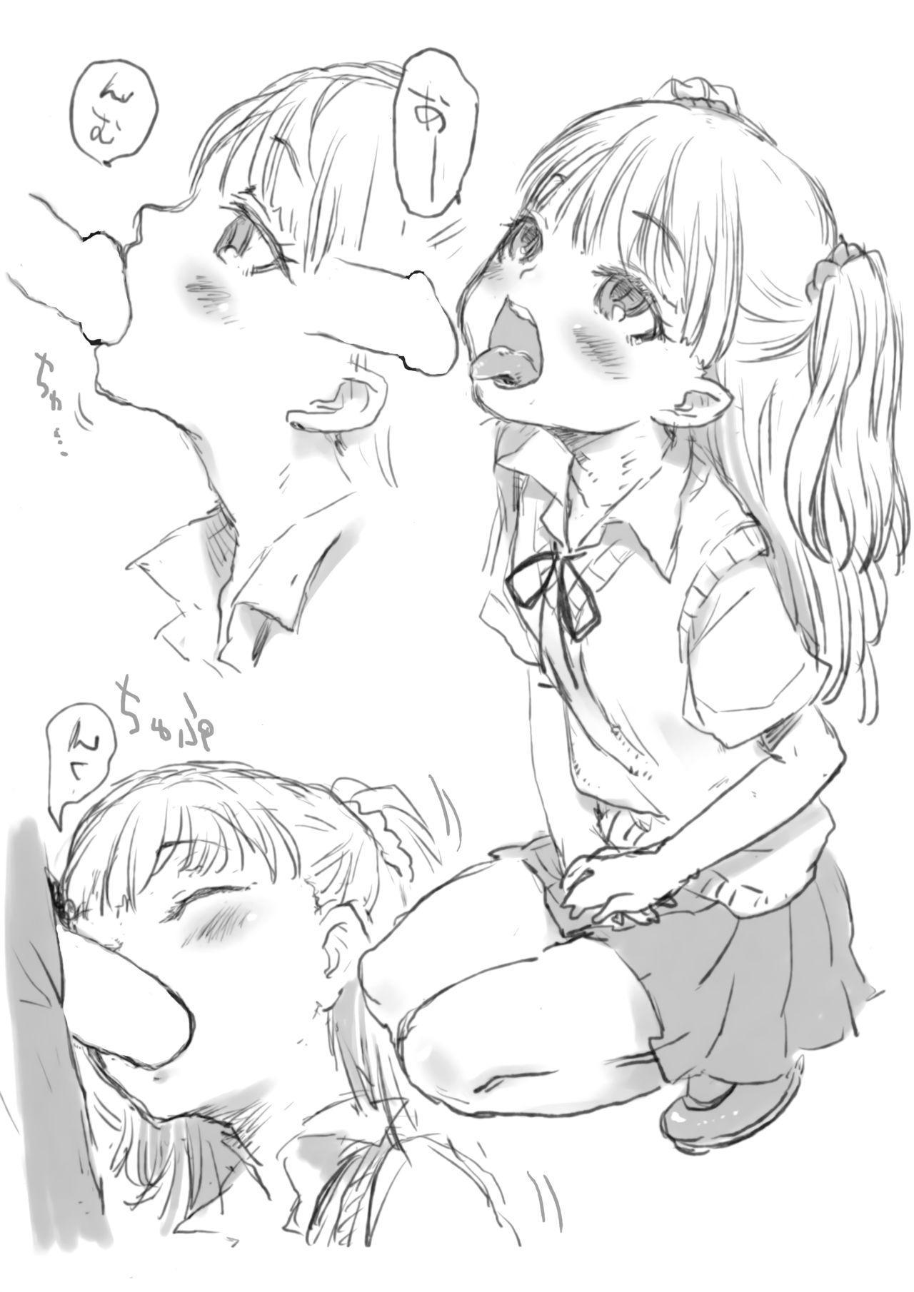 Daisuki o Kasanete 13