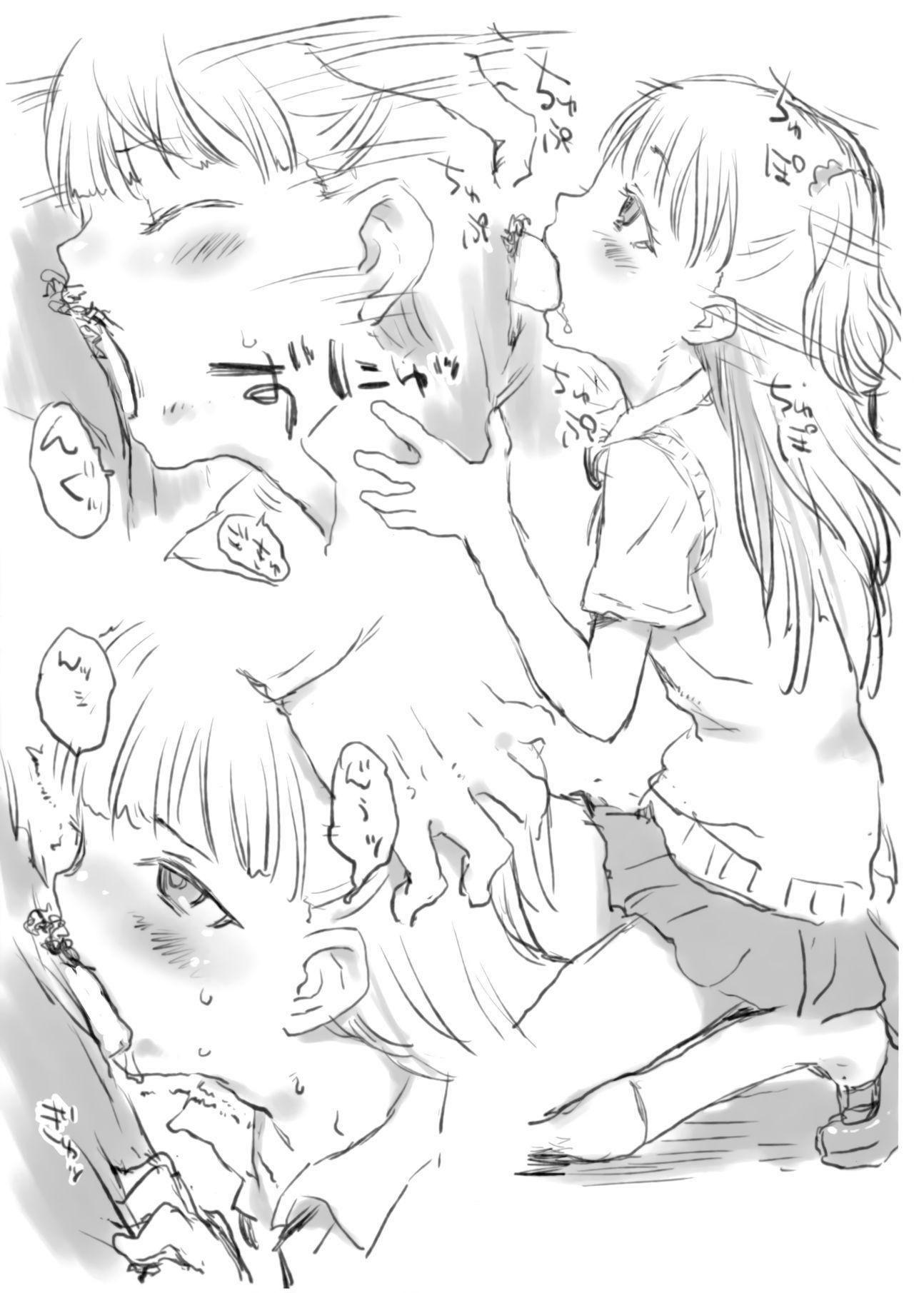 Daisuki o Kasanete 14