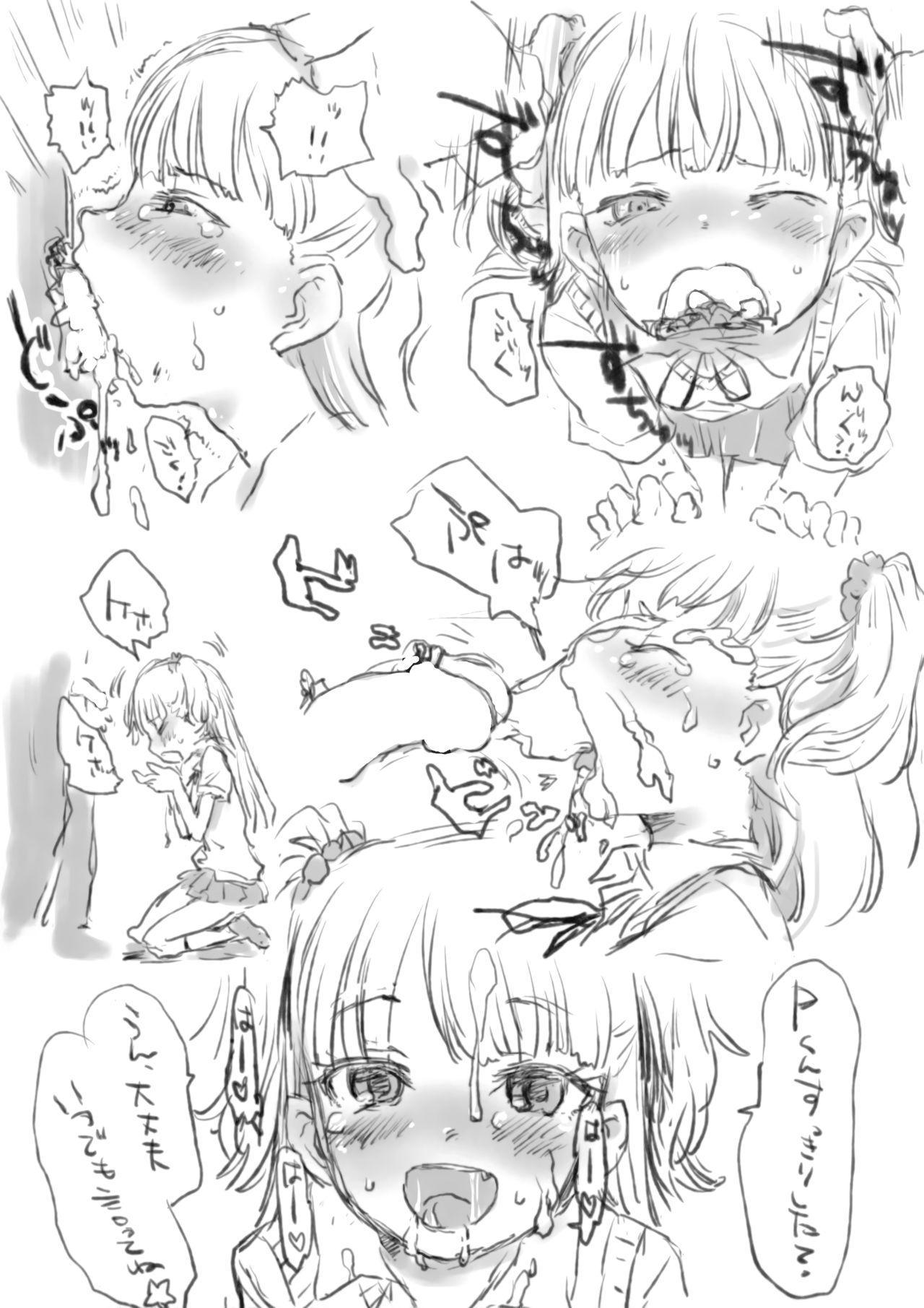 Daisuki o Kasanete 15