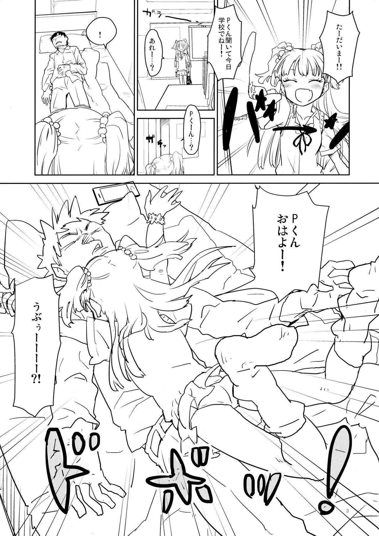 Daisuki o Kasanete 1