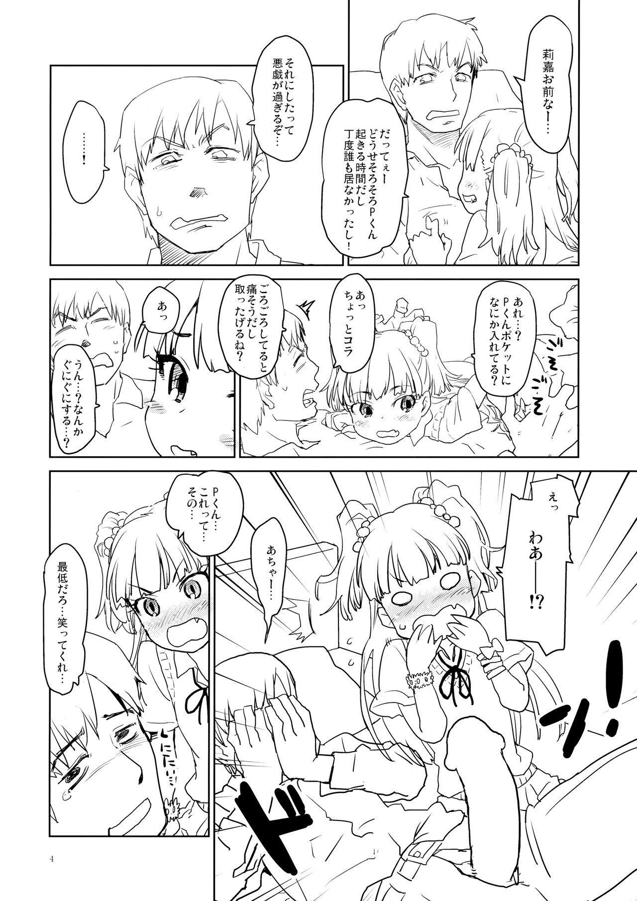 Daisuki o Kasanete 2