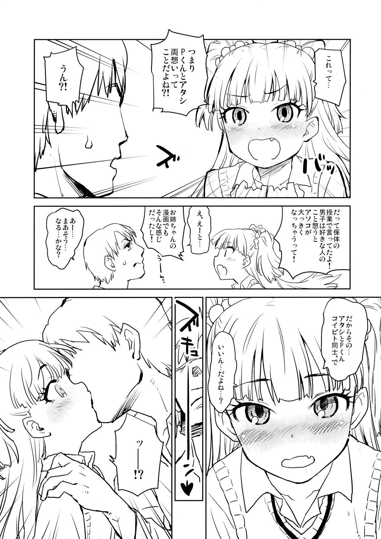 Daisuki o Kasanete 3
