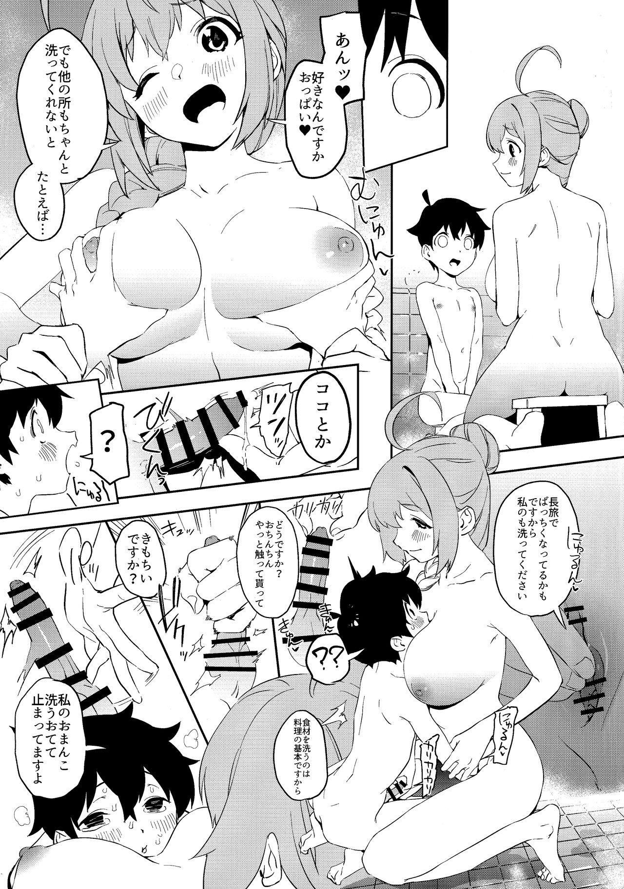 Pecorine to Shota Kishi-kun 9