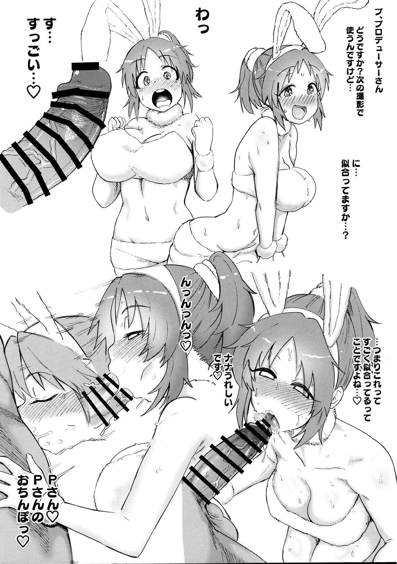 Niku Dayori 3 5