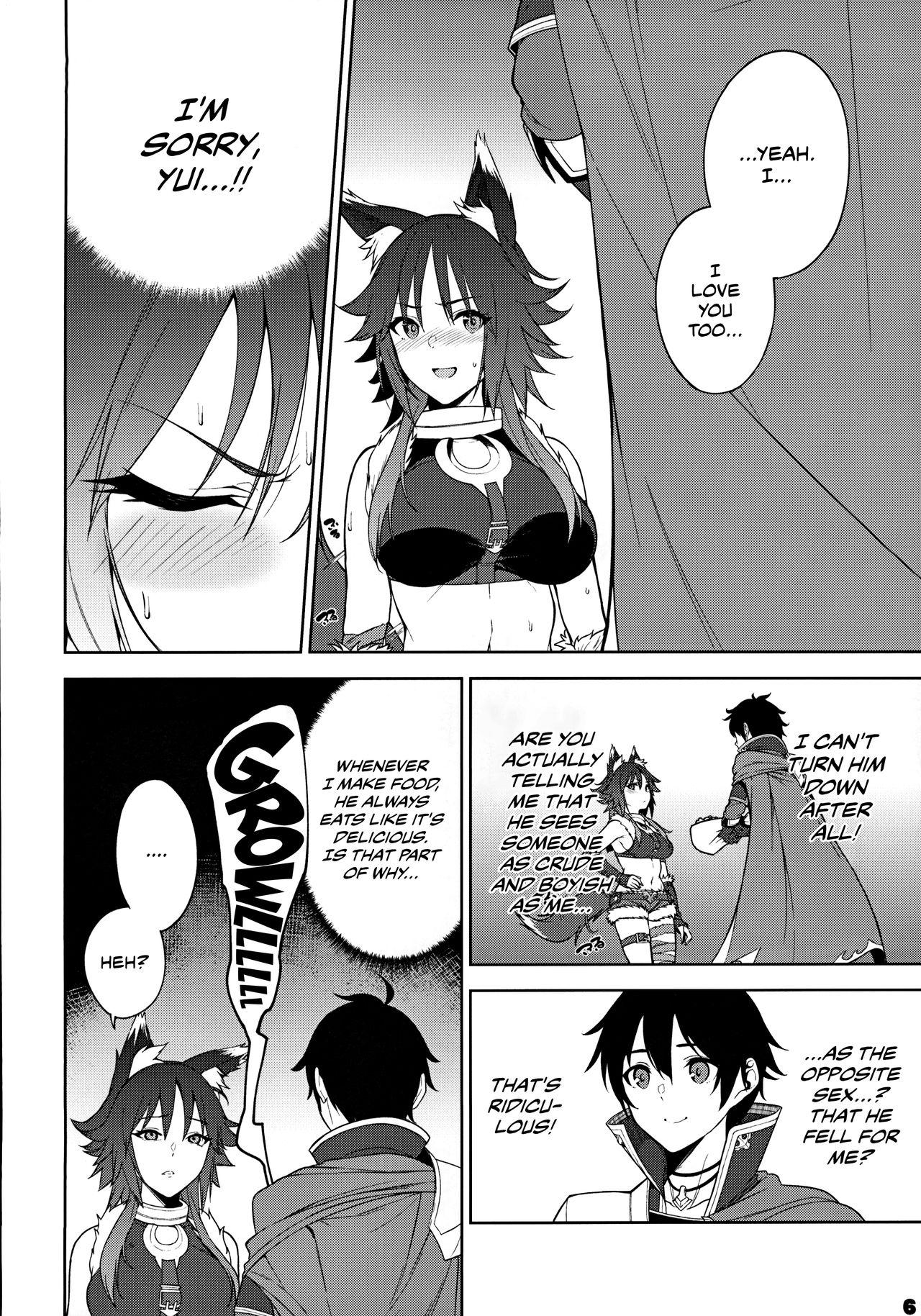Makoto no Ai | Makoto's Love 7