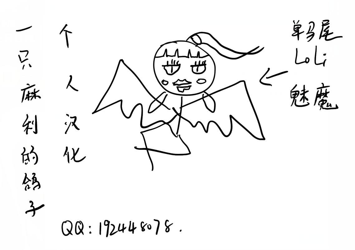 Hatsujo Approach 3-wa 22