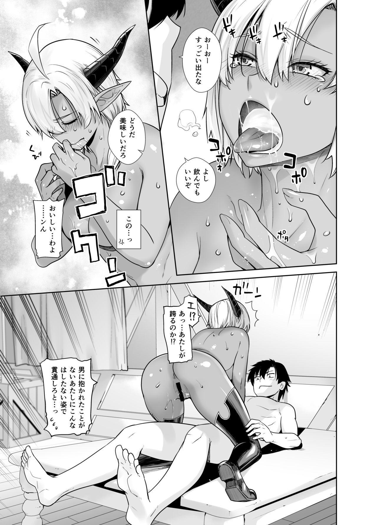 Kasshoku Mesu Aite ni Akugyou Kasegi! 14