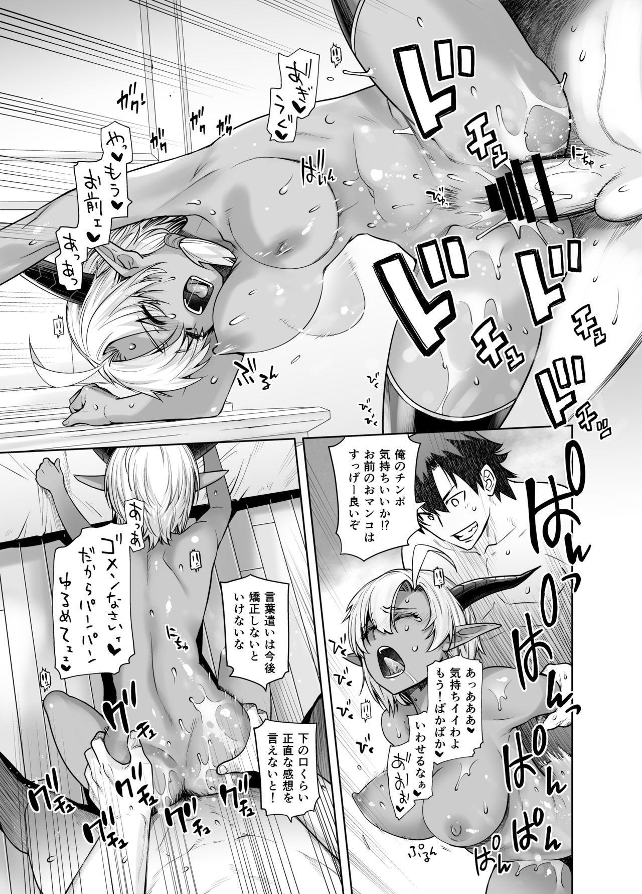Kasshoku Mesu Aite ni Akugyou Kasegi! 20