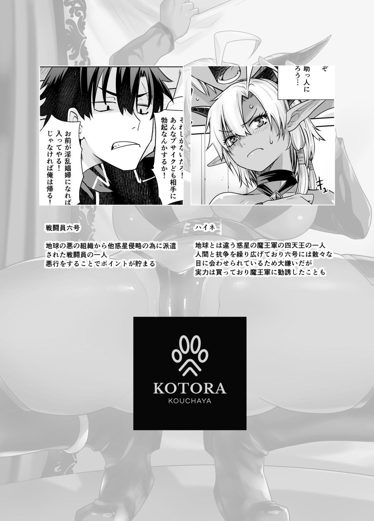 Kasshoku Mesu Aite ni Akugyou Kasegi! 2