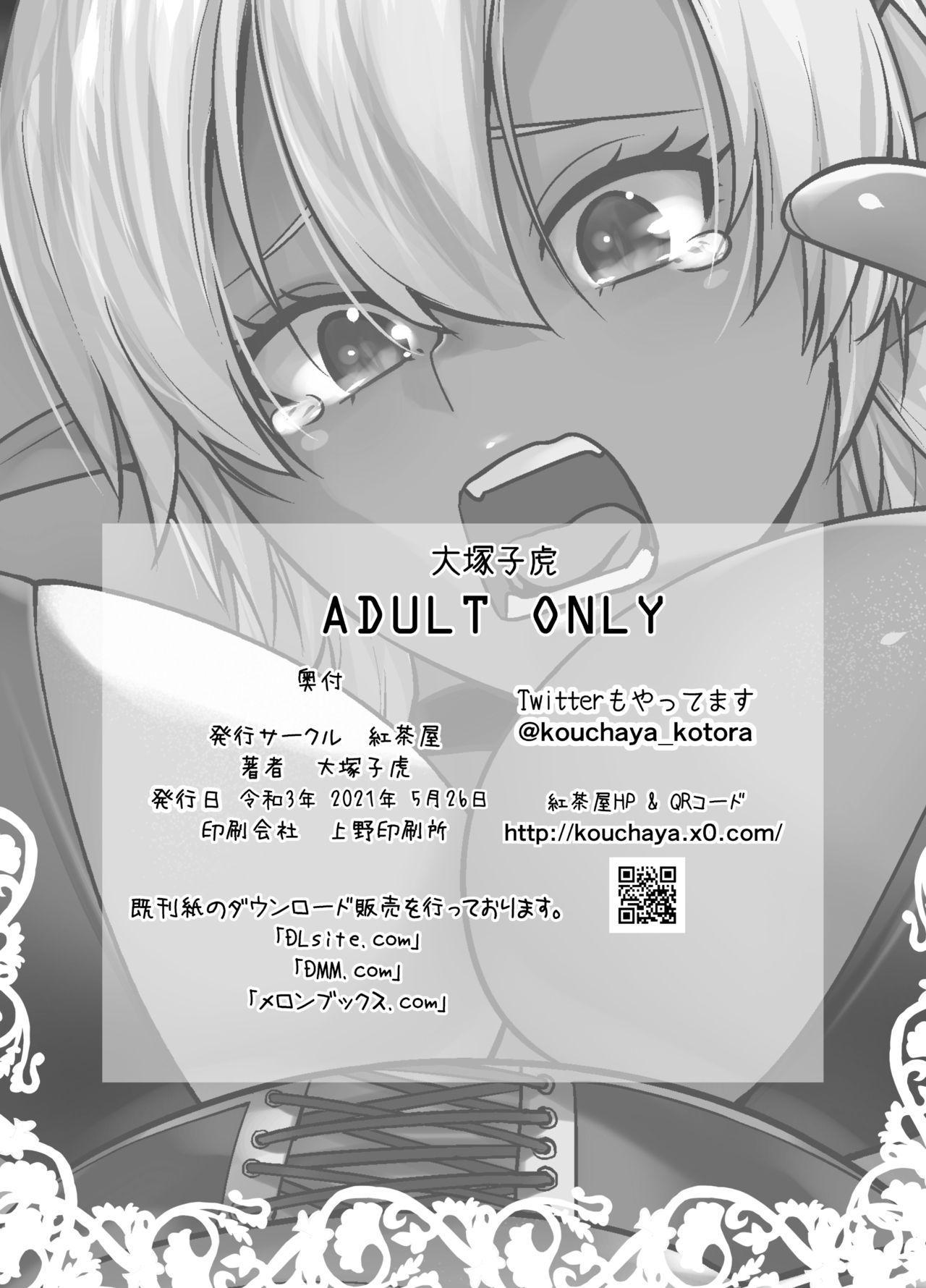 Kasshoku Mesu Aite ni Akugyou Kasegi! 29