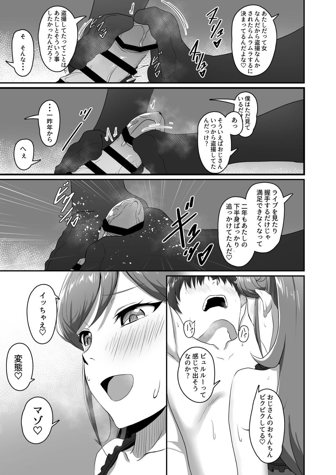 CRIMSON ANGEL 10