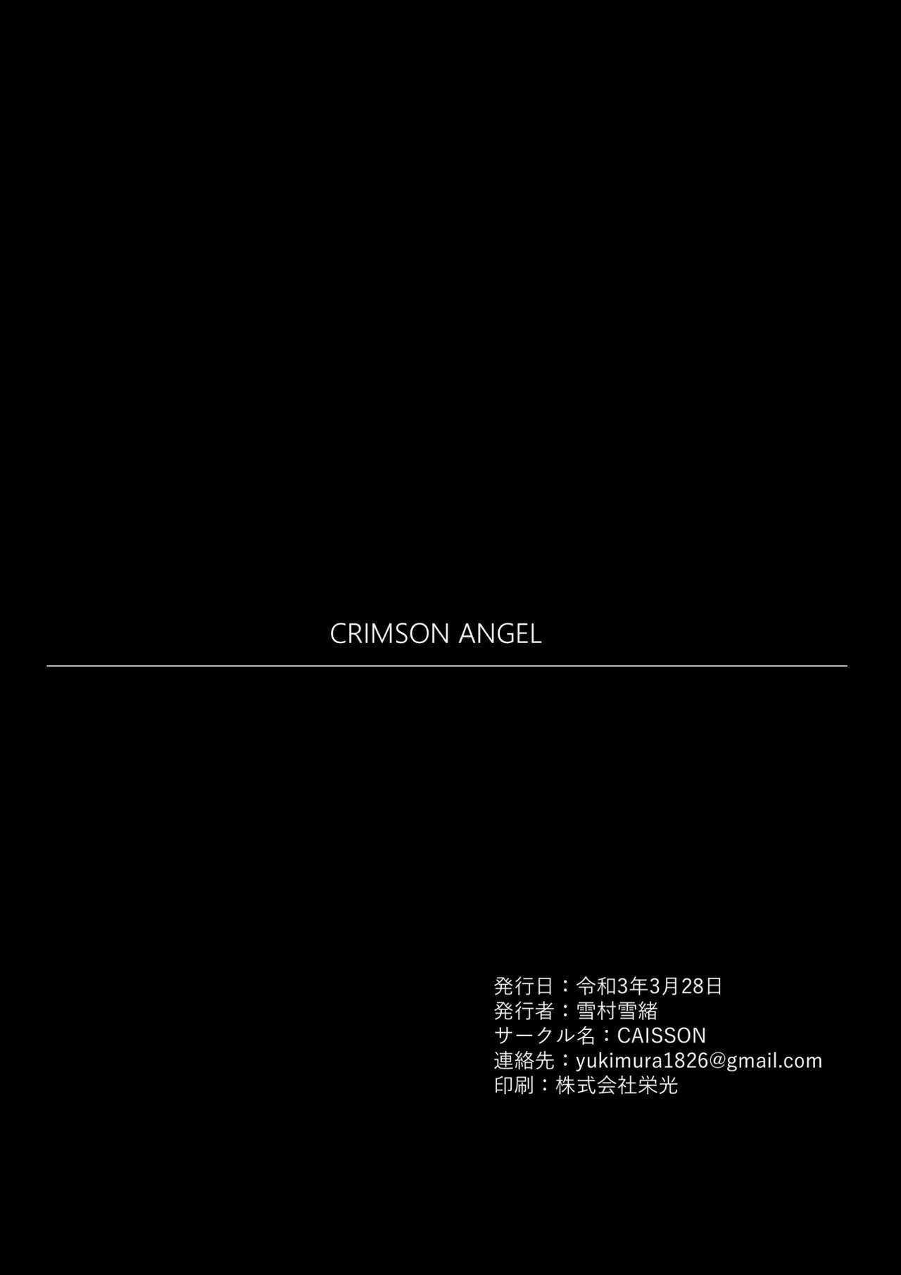 CRIMSON ANGEL 47