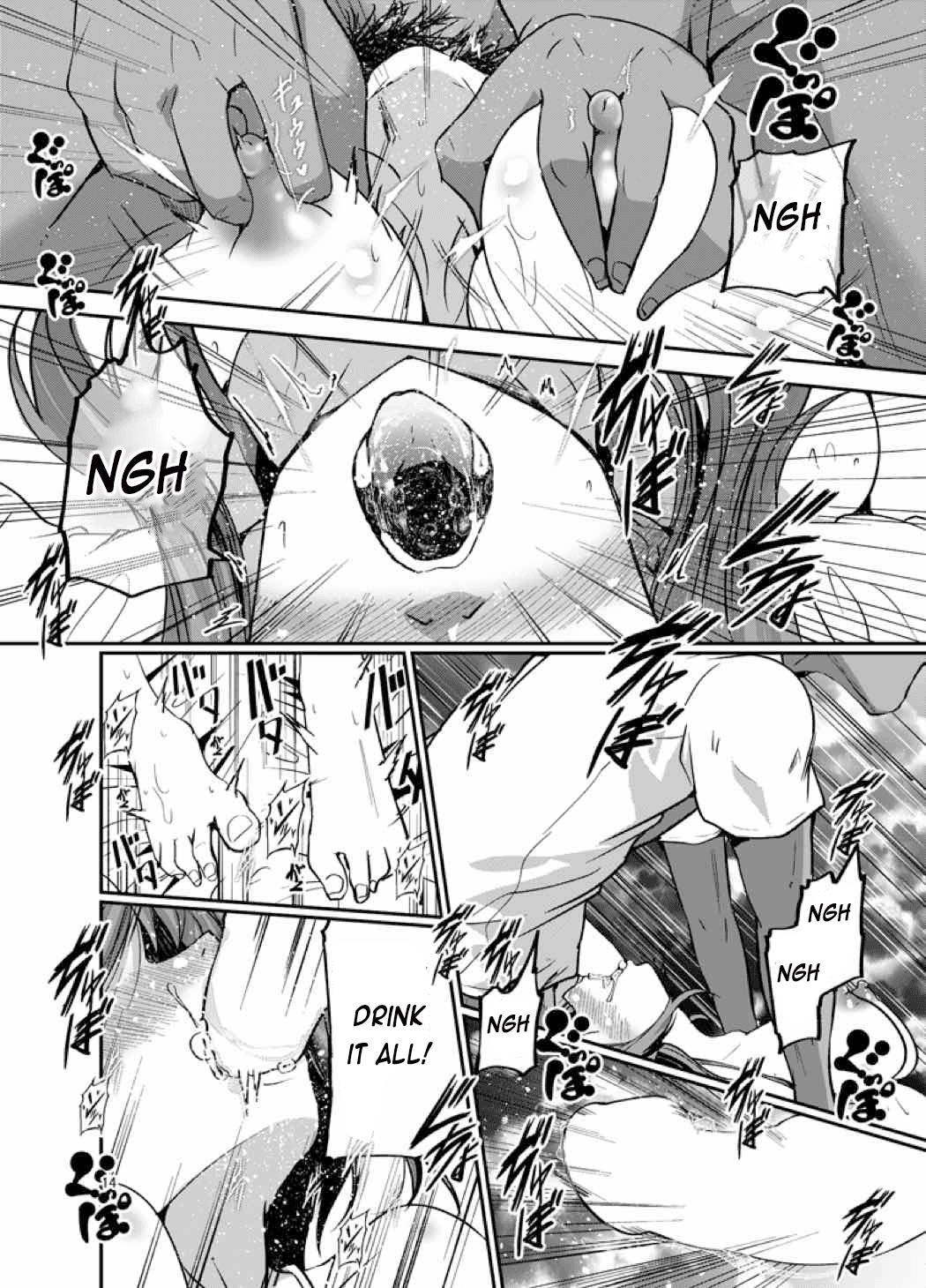 Hanamaru Massage 12