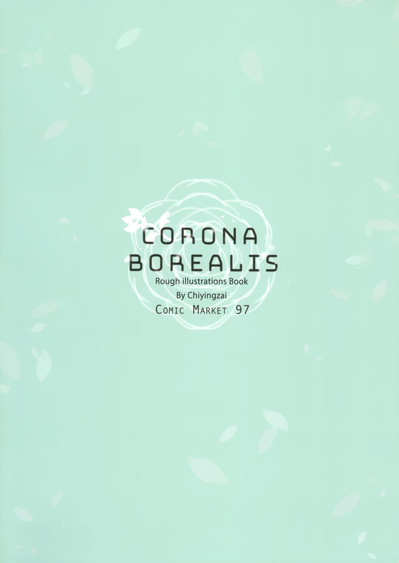 Corona borealis 15