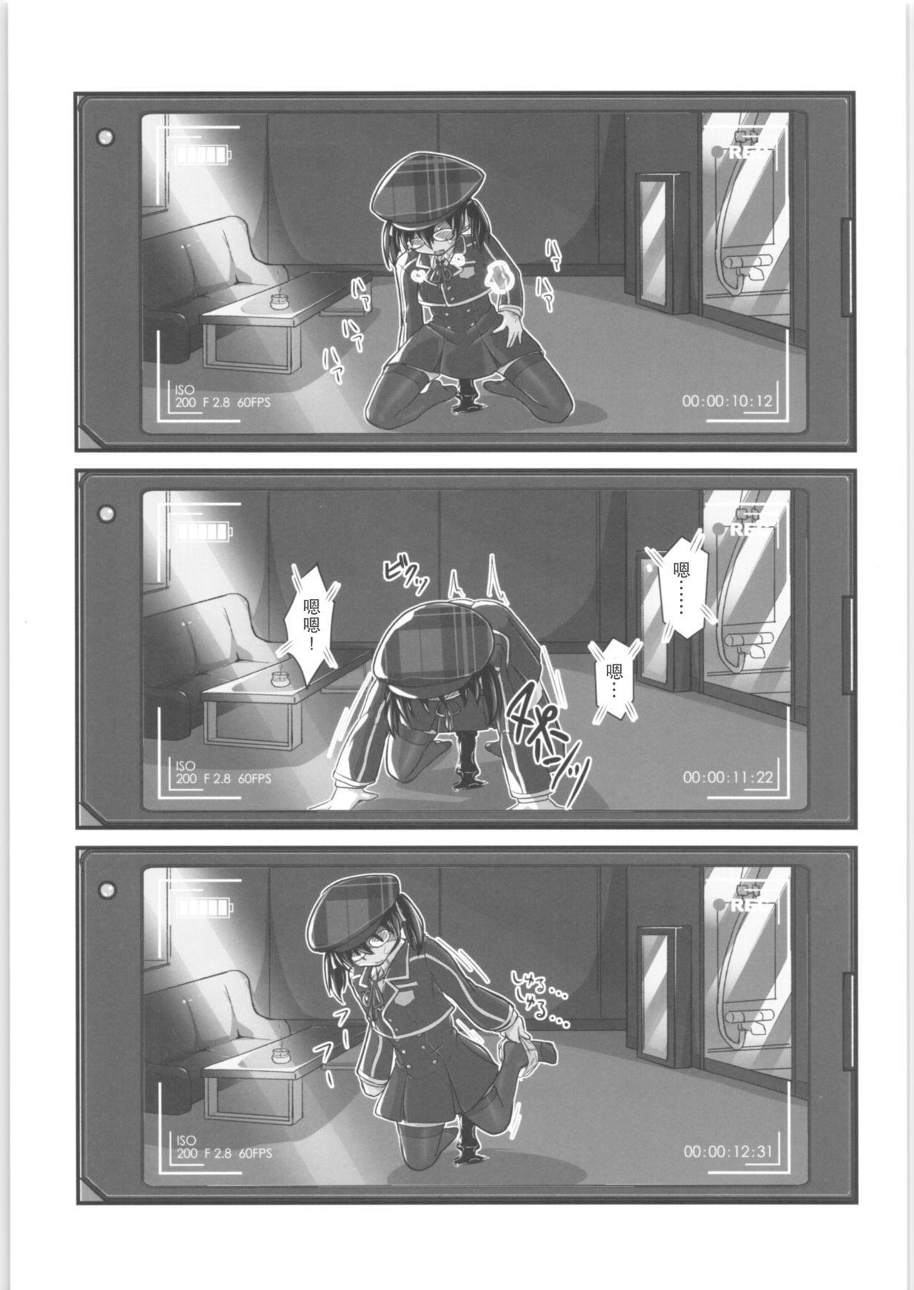 [Umari-ya (D-2)] Kiriko Route Another #05 ~Seifuku Josou Anal Junchi Hen~ (Sword Art Online) ) [Chinese] [不可视汉化] 14