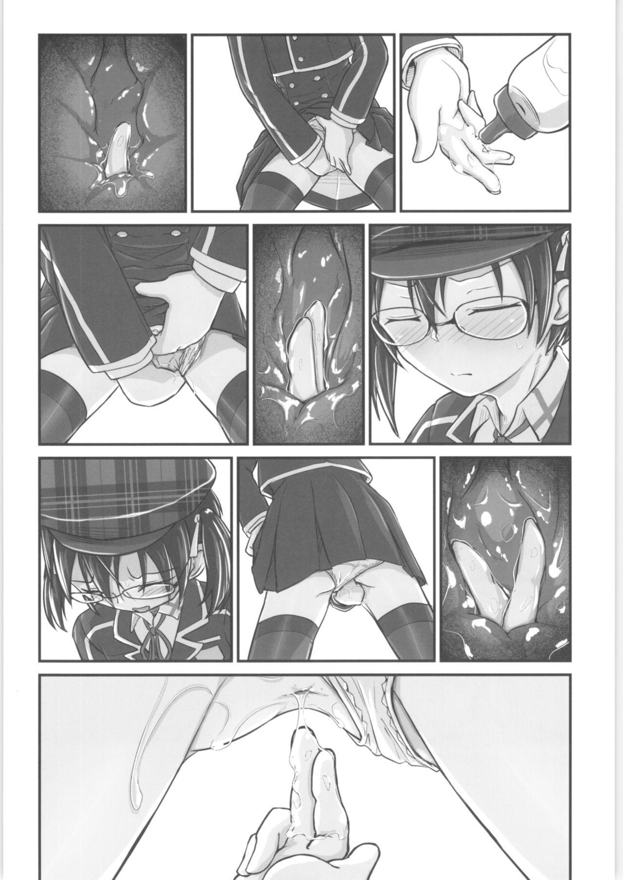 [Umari-ya (D-2)] Kiriko Route Another #05 ~Seifuku Josou Anal Junchi Hen~ (Sword Art Online) ) [Chinese] [不可视汉化] 7
