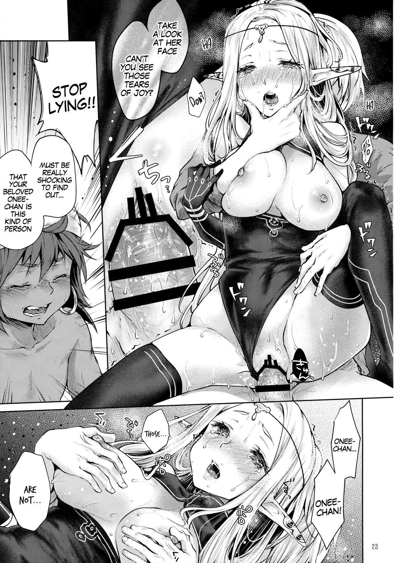 Hajimete no Sekaiju 2 21