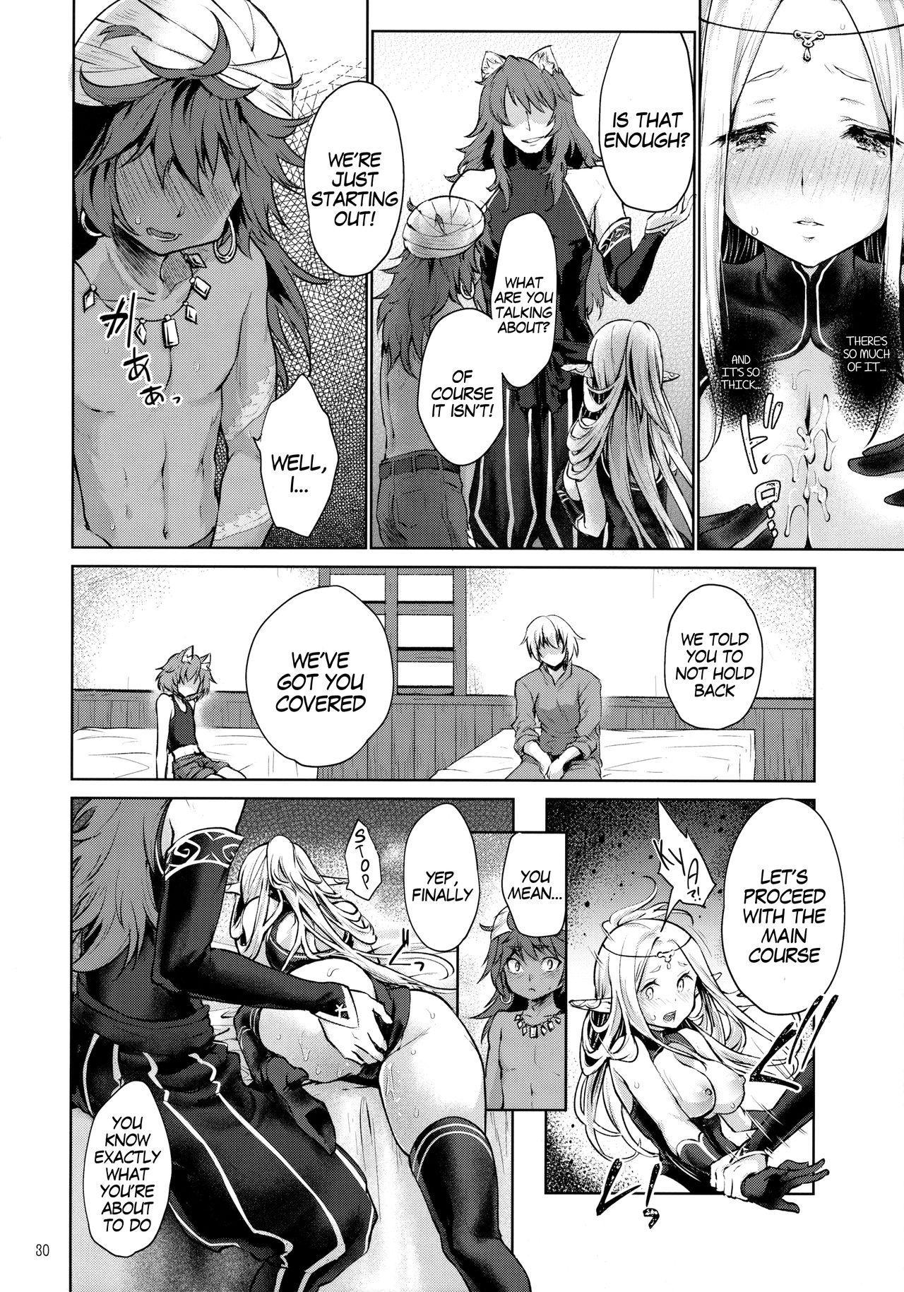 Hajimete no Sekaiju 2 28