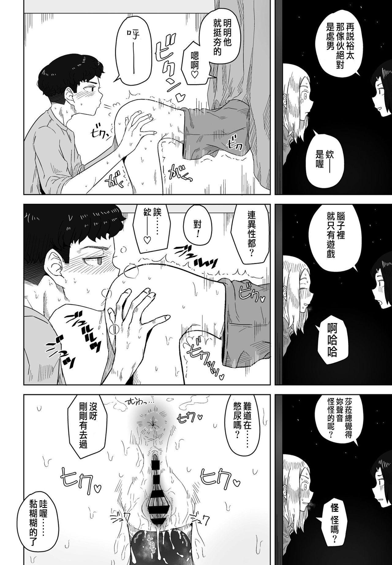 Aoi Curtain 9