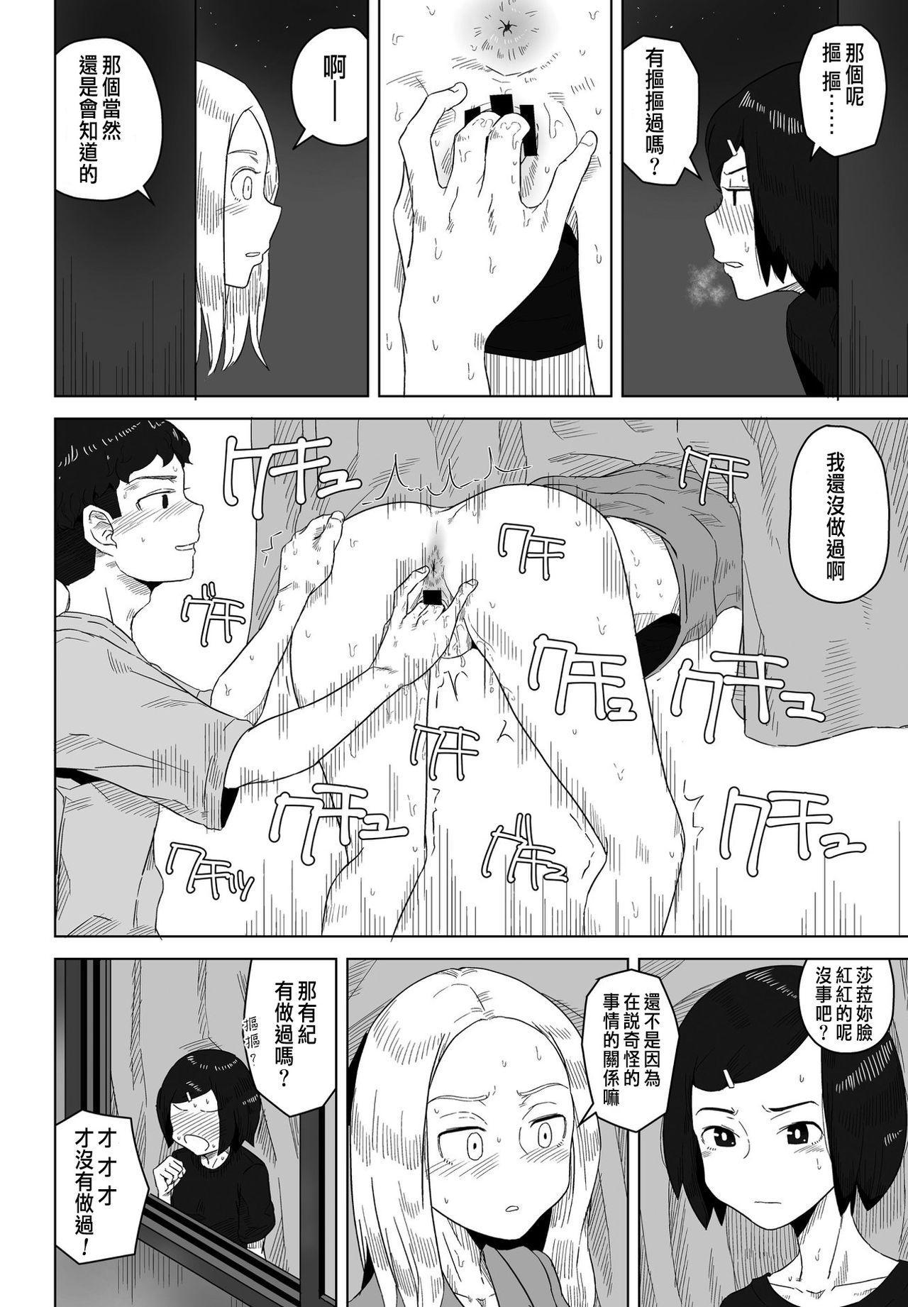 Aoi Curtain 5