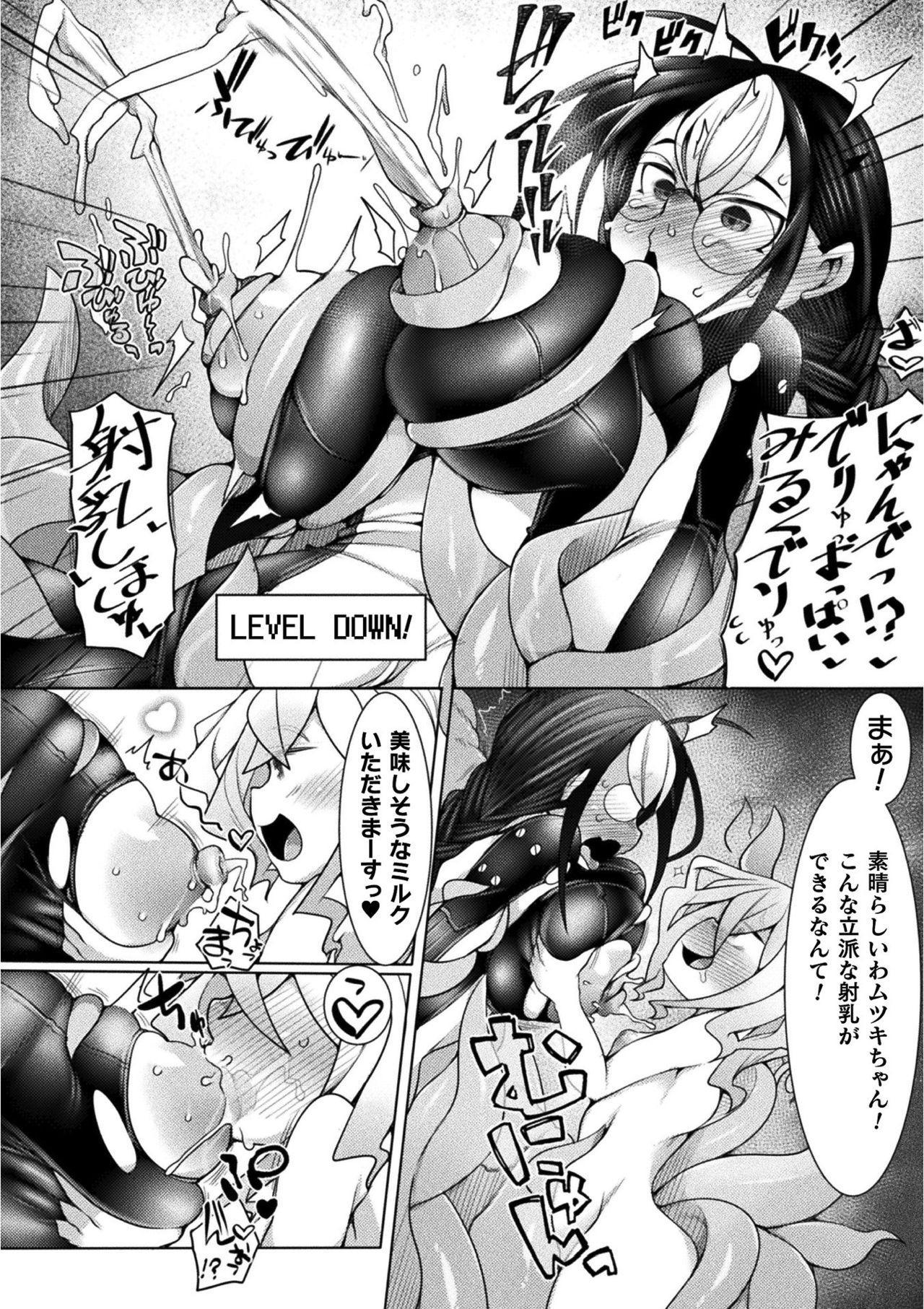 Kukkoro Heroines Vol. 12 127