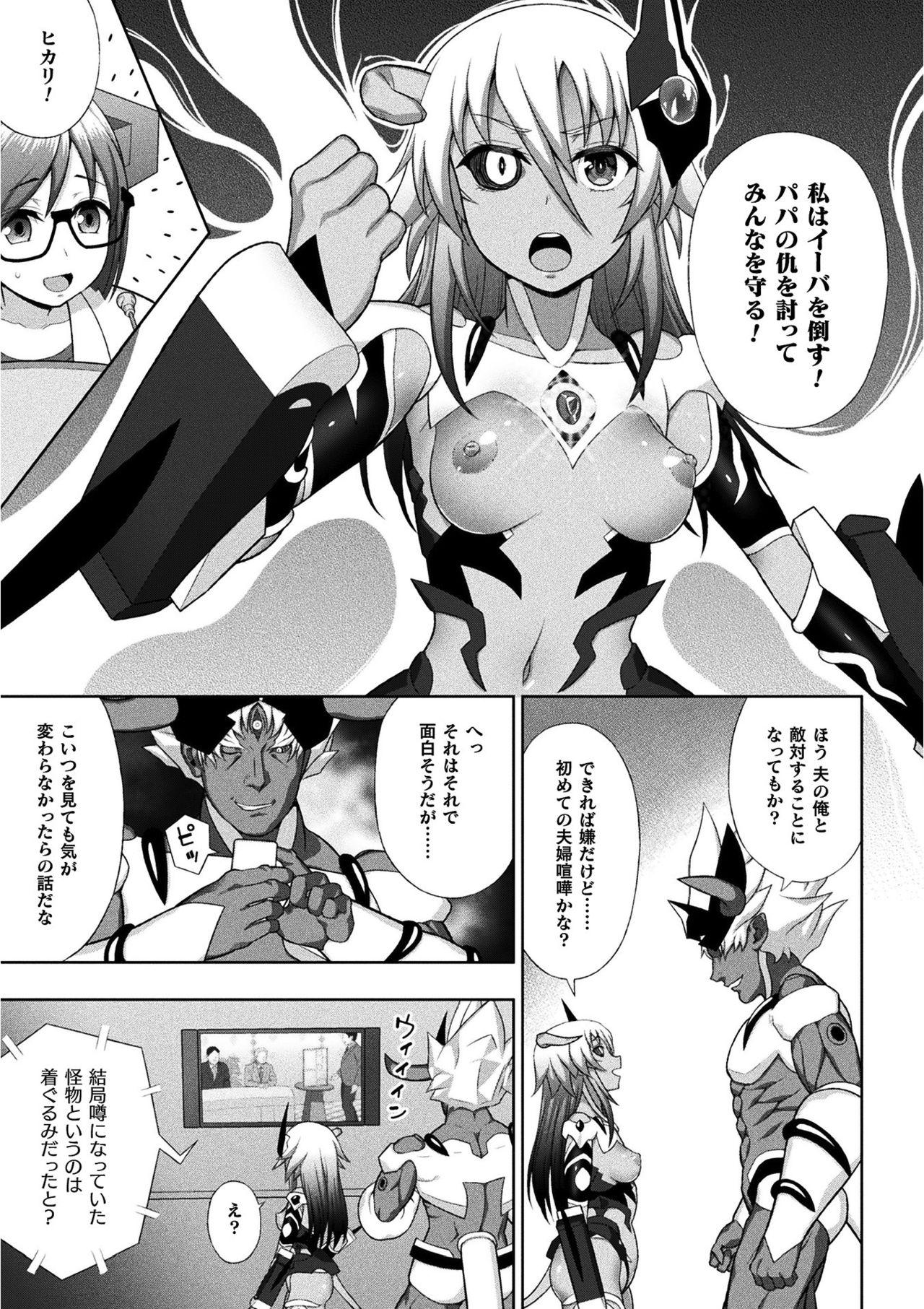 Kukkoro Heroines Vol. 12 14