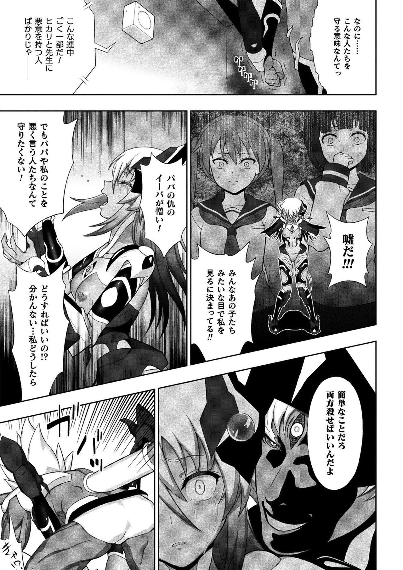 Kukkoro Heroines Vol. 12 18