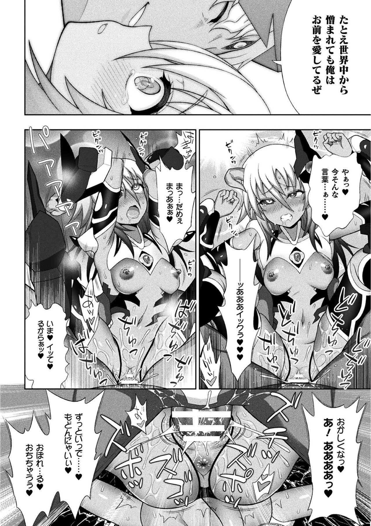 Kukkoro Heroines Vol. 12 21