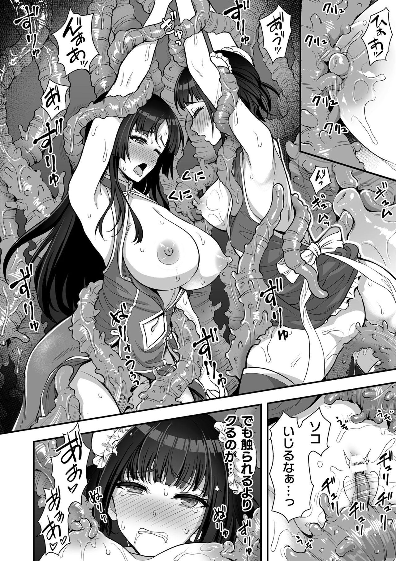 Kukkoro Heroines Vol. 12 41