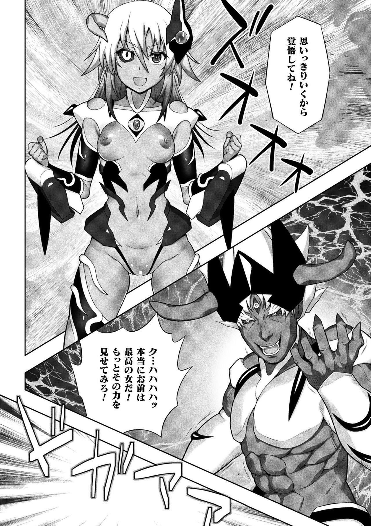Kukkoro Heroines Vol. 12 5