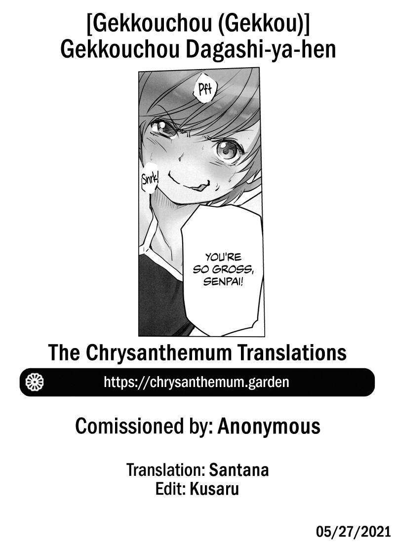 (COMITIA134) [Gekkouchou (Gekkou)] Gekkouchou Dagashi-ya-hen | Moonlight's Records: The Candy Store Chapter [English] {Chrysanthemum} 42