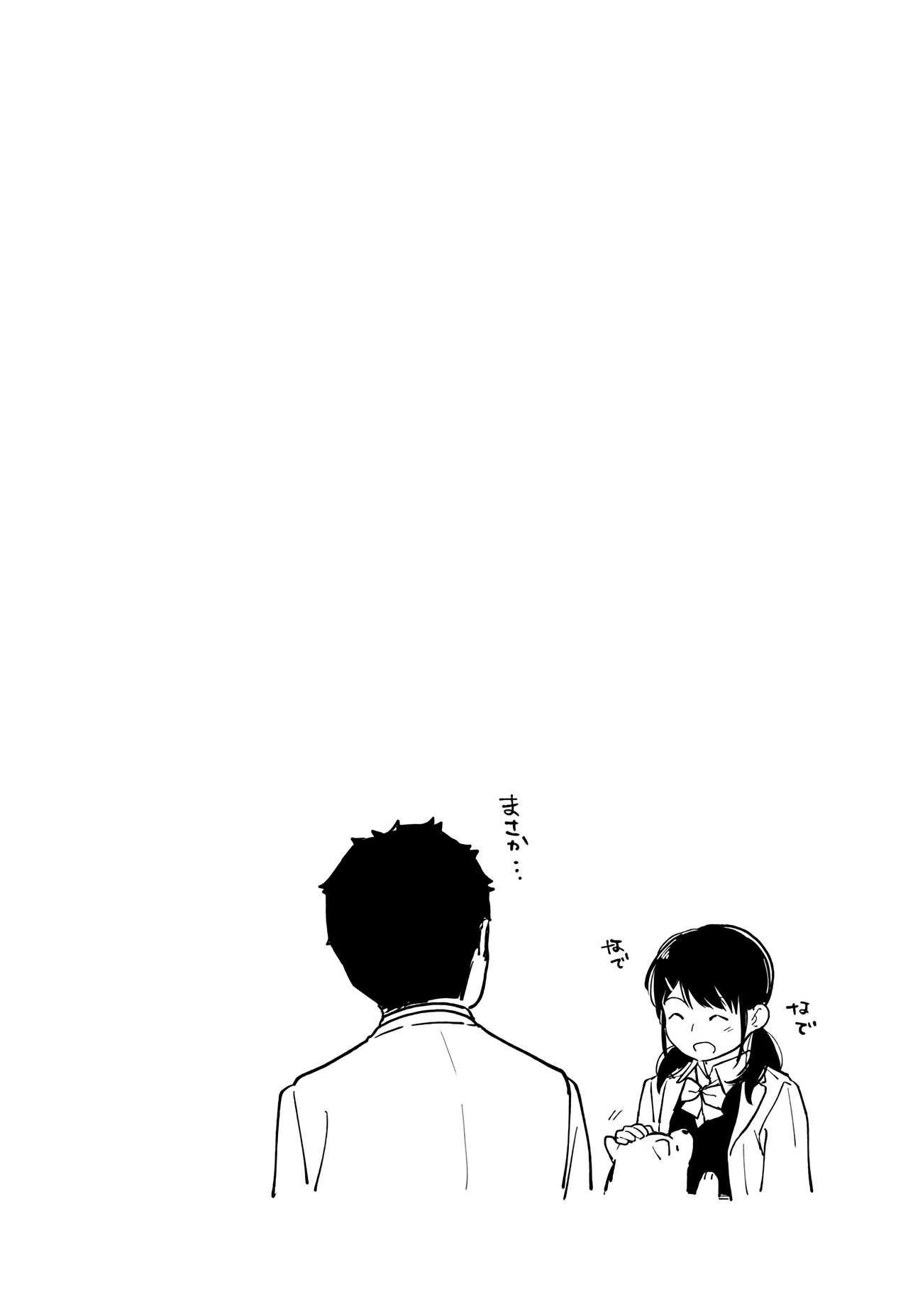 1LDK+JK Ikinari Doukyo? Micchaku!? Hatsu Ecchi!!? Vol.2 141
