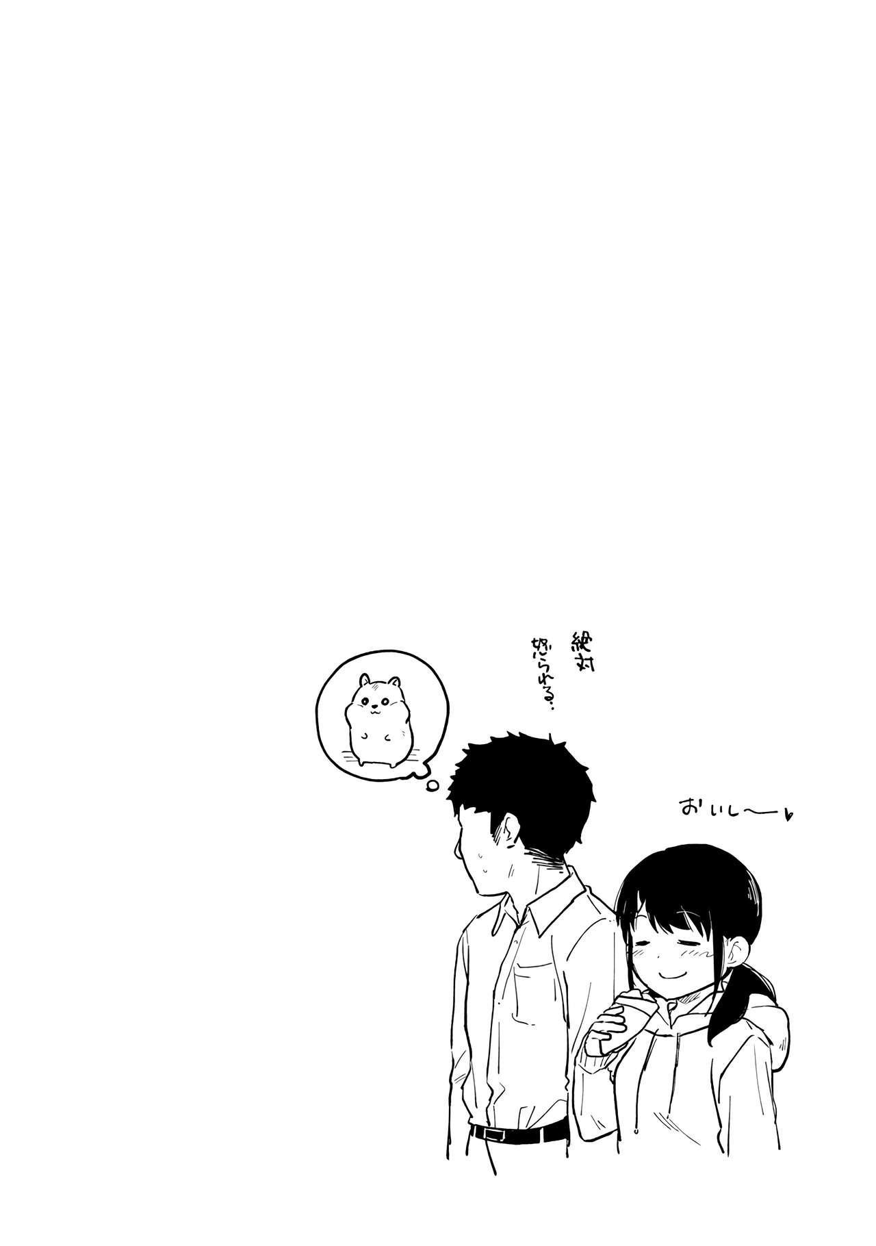 1LDK+JK Ikinari Doukyo? Micchaku!? Hatsu Ecchi!!? Vol.2 169