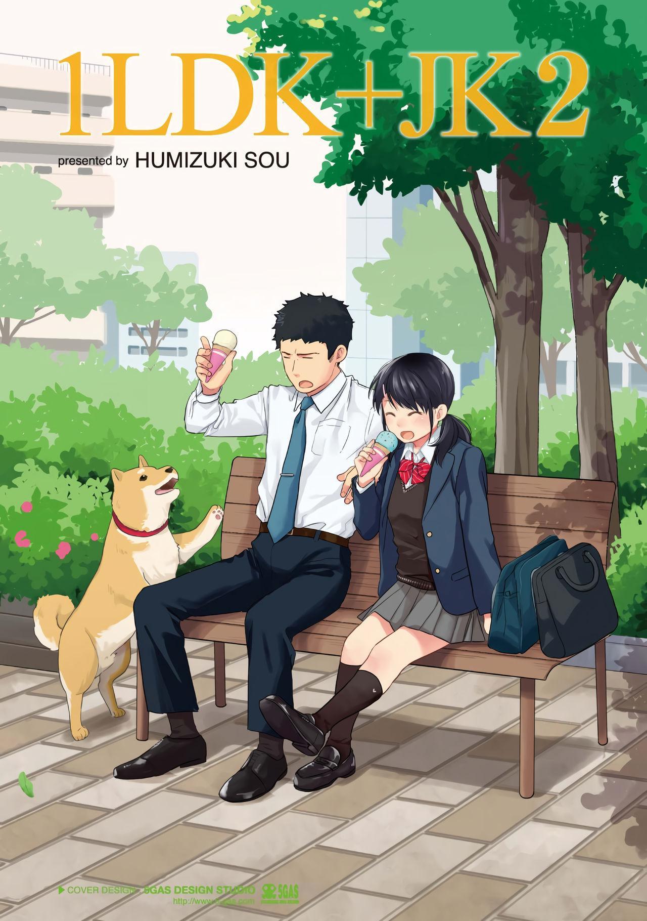 1LDK+JK Ikinari Doukyo? Micchaku!? Hatsu Ecchi!!? Vol.2 1