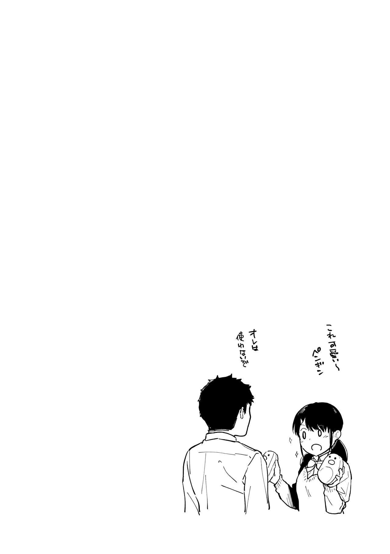 1LDK+JK Ikinari Doukyo? Micchaku!? Hatsu Ecchi!!? Vol.2 59
