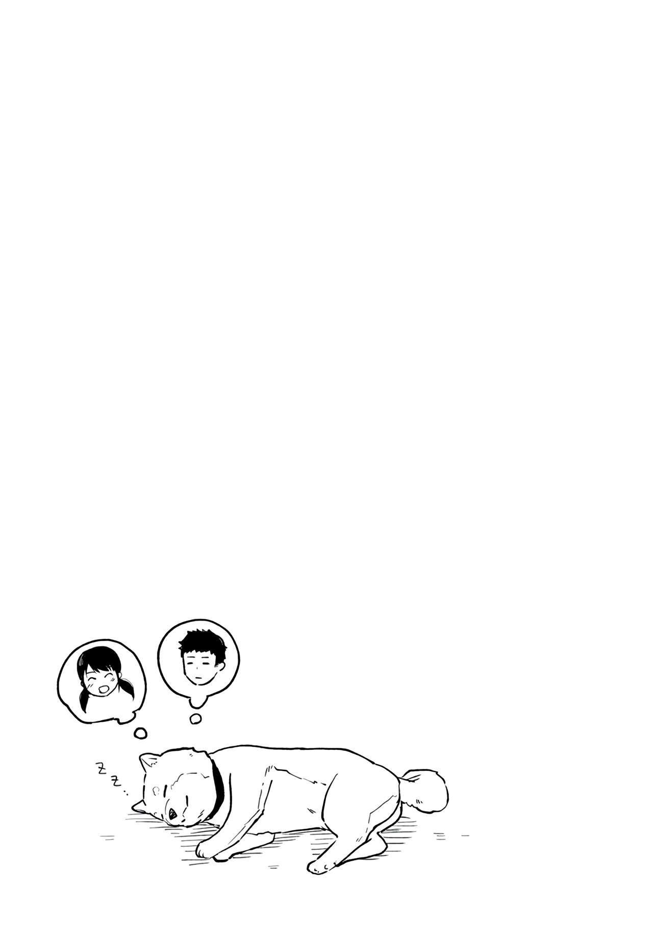 1LDK+JK Ikinari Doukyo? Micchaku!? Hatsu Ecchi!!? Vol.2 82