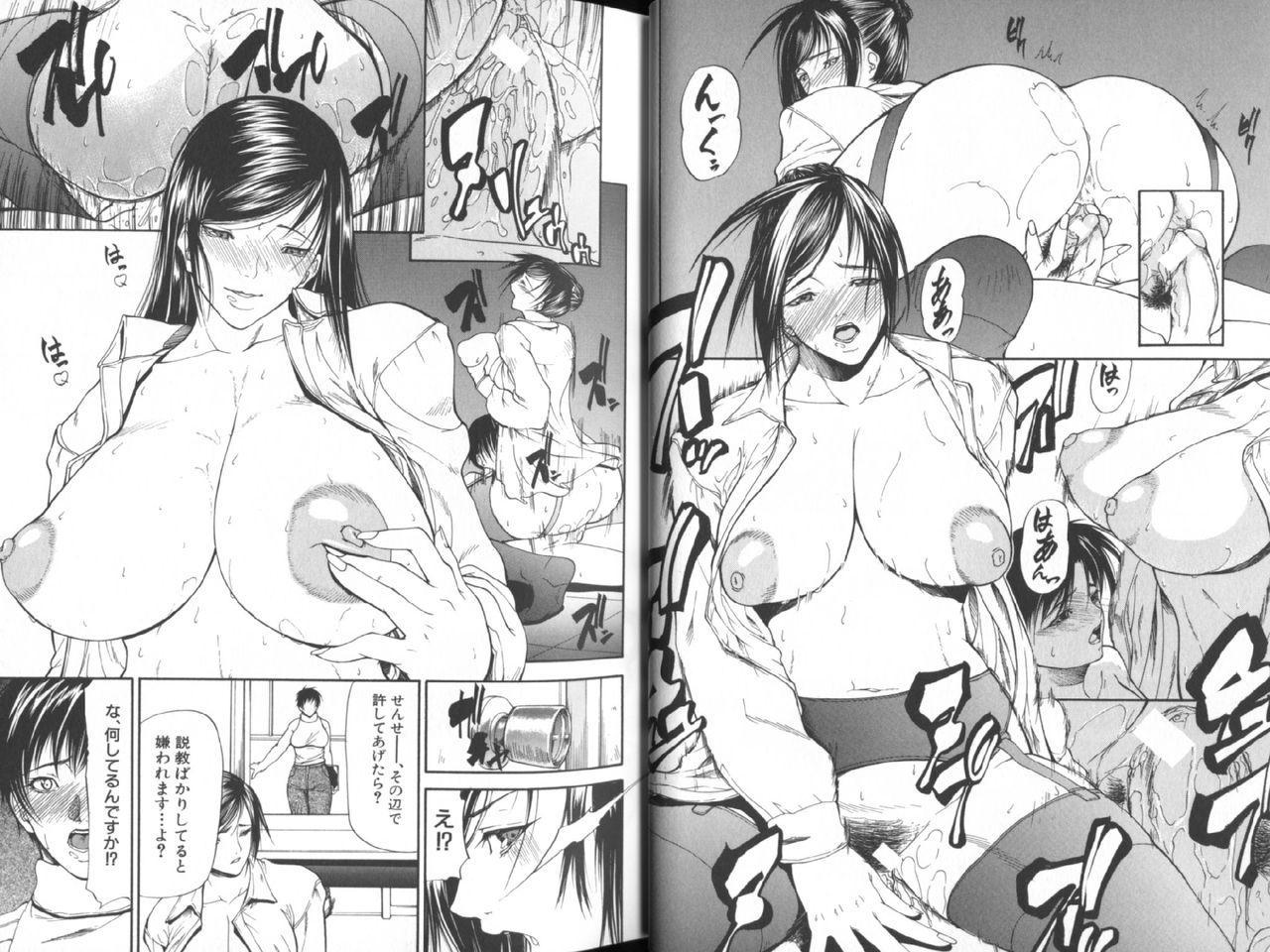 Senjou - A Desire is Instigated 17