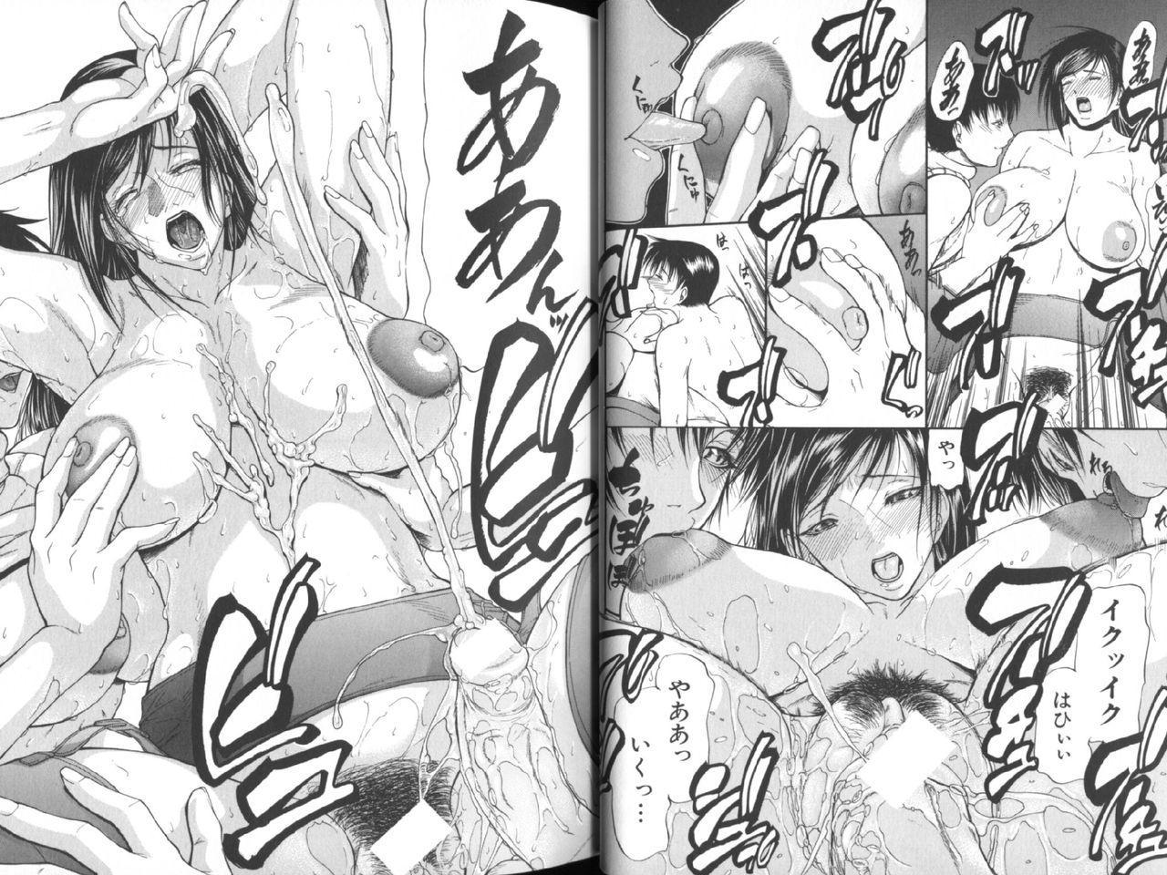 Senjou - A Desire is Instigated 21