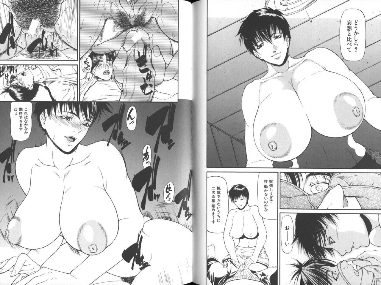 Senjou - A Desire is Instigated 48