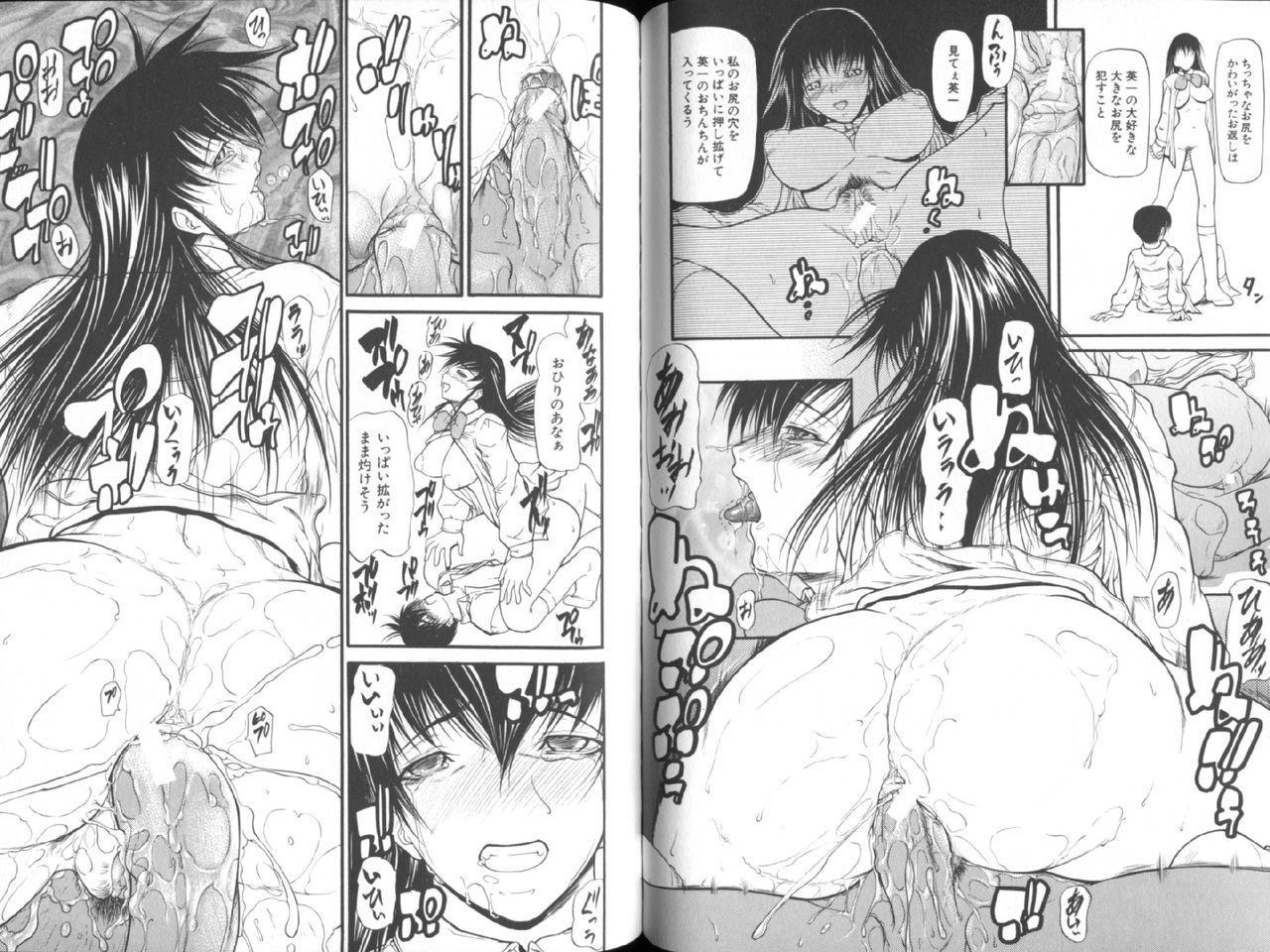Senjou - A Desire is Instigated 89